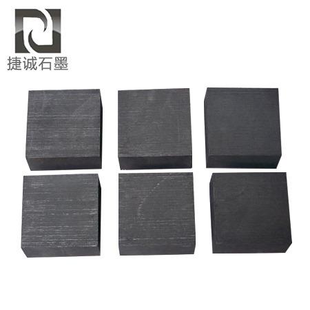 石墨阳极板材料