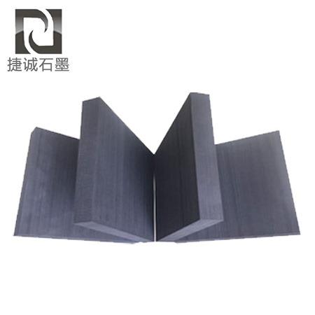 VC石墨模具专用石墨料