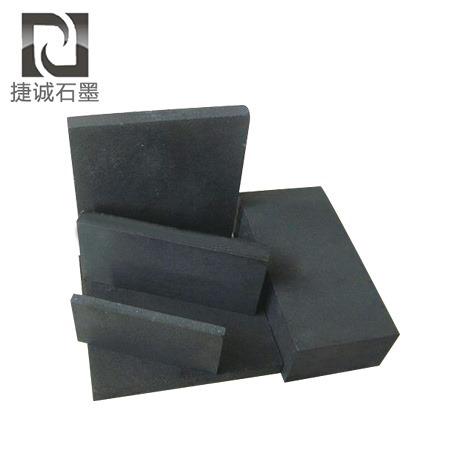 石墨轴承浸锑材料